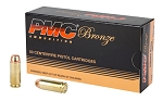 PMC, Bronze Ammunition, 10MM, 200 Grain, Full Metal Jacket