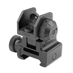 UTG, Tactical Sight, Rear Sight, Black Finish